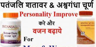 Ashwagandha Shatavri benefits