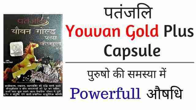 Youvan Gold Plus capsule