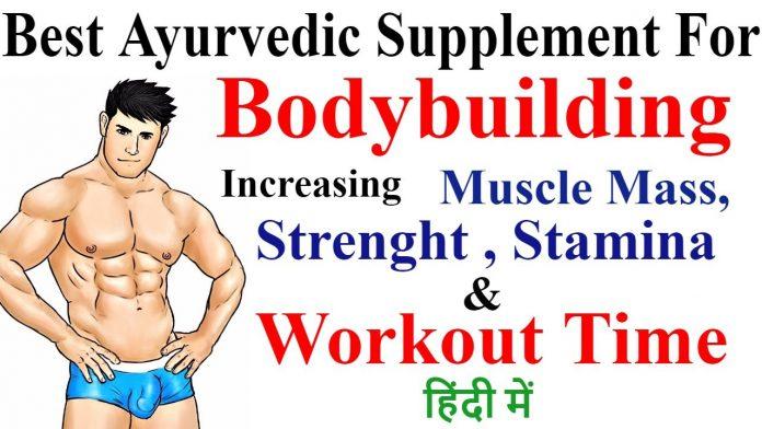 Best bodybuilding supplement