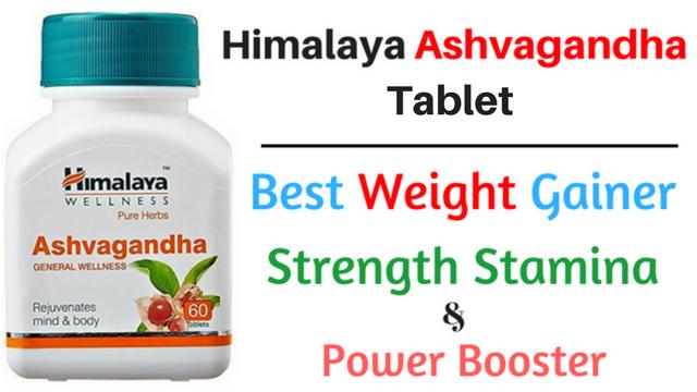 himalaya ashvagandha tablet