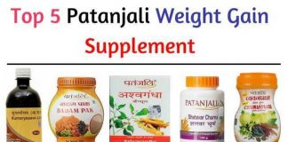 Top 5 Patanjali Weight Gain Supplement