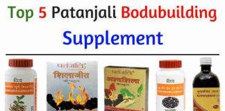 Top 5 Patanjali Bodybuilding Supplement