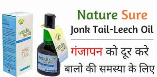 jonk tail-leech oil