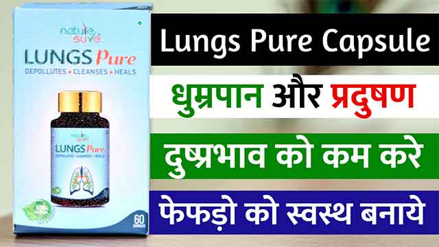 Nature Sure Lungs Pure Capsule