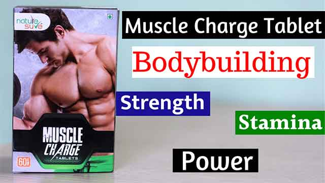 Muscle Charge Tablet