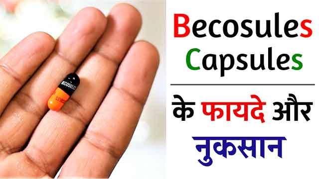 Becosules Capsules
