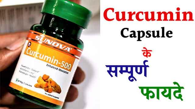 Curcumin Capule