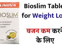 Bioslim Weight Loss Tablet