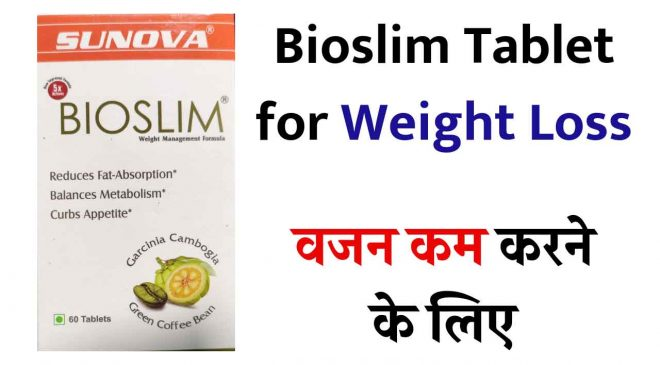 Bioslim Weight Loss Tablet