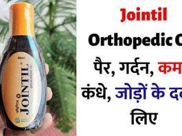 Sanat Jointil Orthopedic Oil