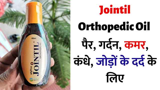 Sanat Jointil Orthopedic Oil