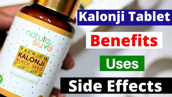 Nature Sure Kalonji Black Seed tablet